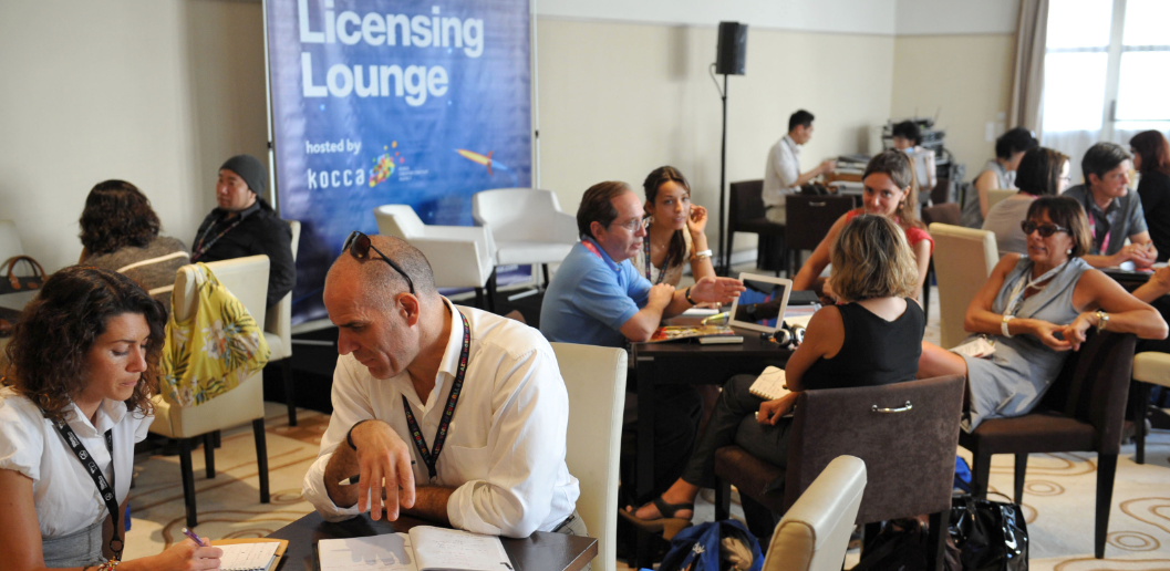 Licensing Lounge