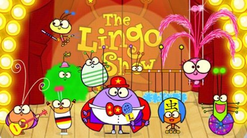 The Lingo Show titles