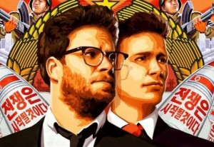 VideoInk Sony The Interview
