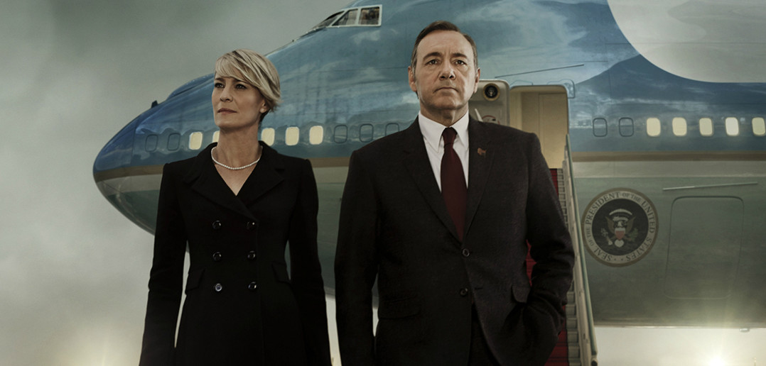 House of Cards © Netflix