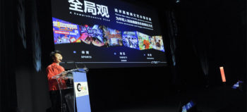 MIPCOM 2018 China country of honor