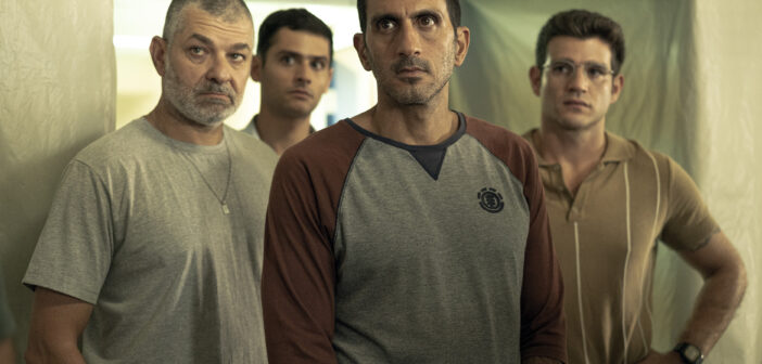 Drama TV show to watch : Line in the Sand